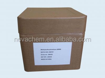 factory price Methyl Sulfonyl Methane MSM powder for nutritional supplement