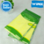 Household printed spunlace nonwoven fabric cleaning wipes
