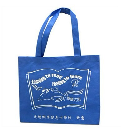 shanghai cheapest eco friendly pembekal non woven bag shopping bags