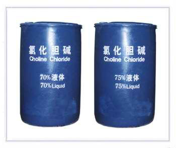 Choline chloride 70%/75% Liquid Feed Grade