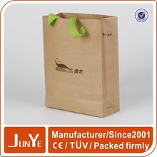 reusable shopping recycling small brown paper gift bags