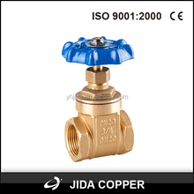 pn16 brass non rising stem gate valve price