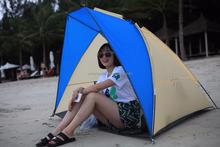 Small Quantity Order 2 Person Light Blue Beach Sun Fishing Shelter Tent
