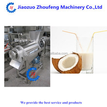 high output spiral orange fruit juice extracting making machines/tomato paste processing machine