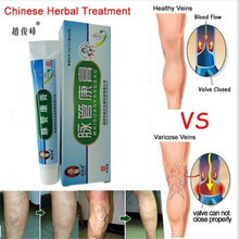 Vasculitis Cream Treatment Calf Vascular Spermatic Vein Drug Earthworm Legs Convex VPhlebitis Ointment