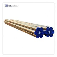 Supplier Boiler tube/gas boiler/Carbon Tube Gi Hot rolled steel with steel strip, coupling