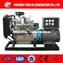 generators prices 50kva|40kw open type diesel genset generators alternator 50KVA diesel genset generators k4100zd engine
