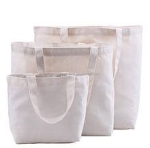 Different size blank cloth fabric reusable shopper bag,reusable cotton tote bag for grocery