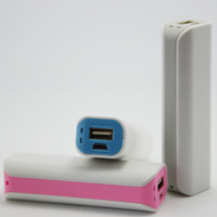 long march Power Bank for promotion ,power bank tester