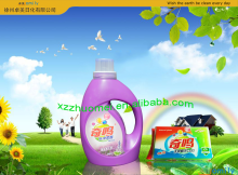 Competitive price clothing laundry liquid High Performance detergent