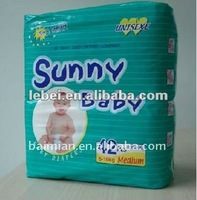 fine Disposable Baby Tissue