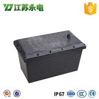ZD-120 waterproof 12v battery box