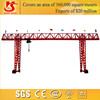 Crane Hometown HY Flagship Products Single Girder Rail Mounted Gantry Crane
