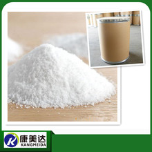 Factory price supply pure powder Monensin Sodium 90%