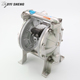 DS06-S Chemical Honey Small Stainless Steel Circulation Pump