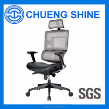 CH-7266AXSN Mesh chair with multi functions in seat, back, headrest armrest, and lumbar support office chair