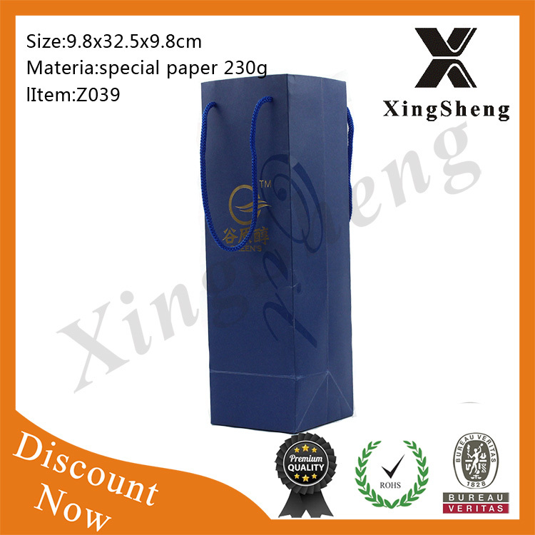 oem production promotional paper bag for wine