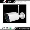 Cheap P2P bullet camera 720P ip camera wifi