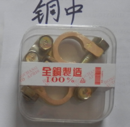 Gold plated material auto car battery terminal/12V,AL,steel battery terminal for sell