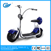 Customized colourful Harley02 double disk brake mini motor scooter for girls