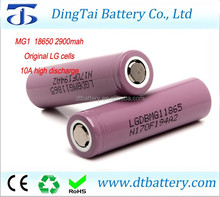 Original 18650 MG1 LGDAME11865 3.7V 2900mAh Li-ion Rechargeable Battery For Torch Flashlight Computer cell