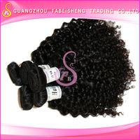 Excellent brazilian weave hair deep curly virgin hair extension trolley