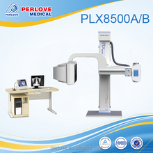 low price digital x ray machines PLX8500A|B