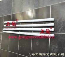 Si3n4 bonded Sic protection tube