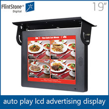Flintstone 19 inch car advertising screen lcd monitor, back seat tv for mini bus, motion sensor activated lcd video display