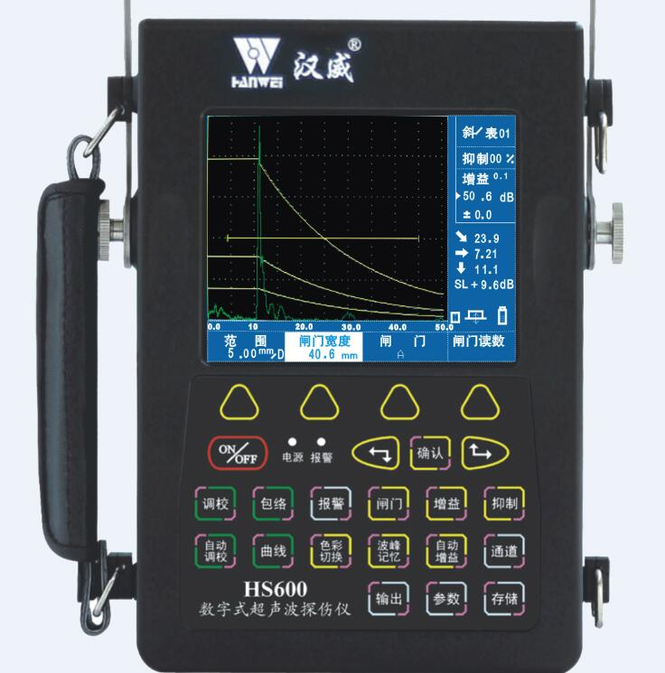 Zhongke HS600 Digital Ultrasonic Flaw Detector for Steel Plate Inspection Power generation inspection better than SIUI