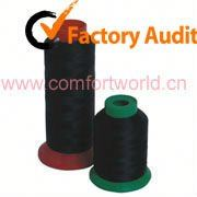 High Tenacity Wholesal Nylon Bonded Thread