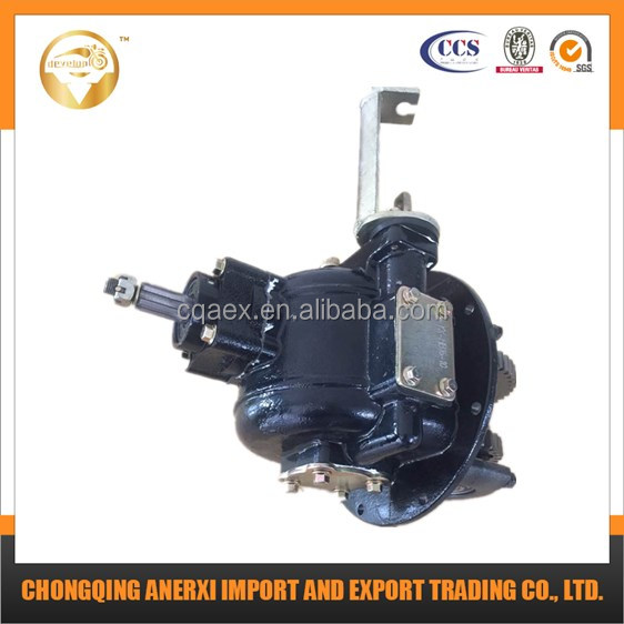 Best Price Motorcycle Engine Motorized Reverse Gear Assy