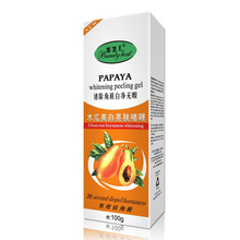 OBM Brand supply face whitening papaya peeling gel skin peeling gel
