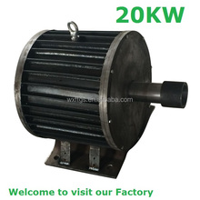 Cheap price LOW RPM 10kw 20kw 30kw magnetic generator also called permanent magnet generators for sale