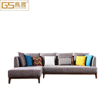 Modern cheap fabric furniture sofa home