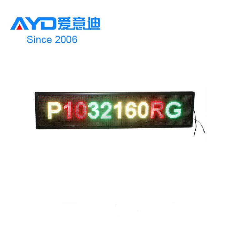 P10 Tricolor Programmable Outdoor LED Message Display Panel