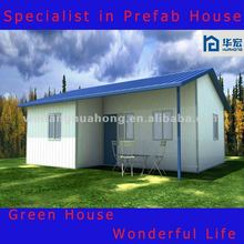 2012 New Design Prefab Tempory Building