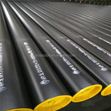 astm a53 api 5l x52 x60 x70 pe coated hdpe coated carbon seamless steel pipe