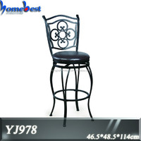 Classic Black Metal Swivel Bar Stool