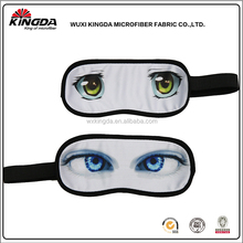 Hot sell cheap cute sleep eye mask promotional gifts