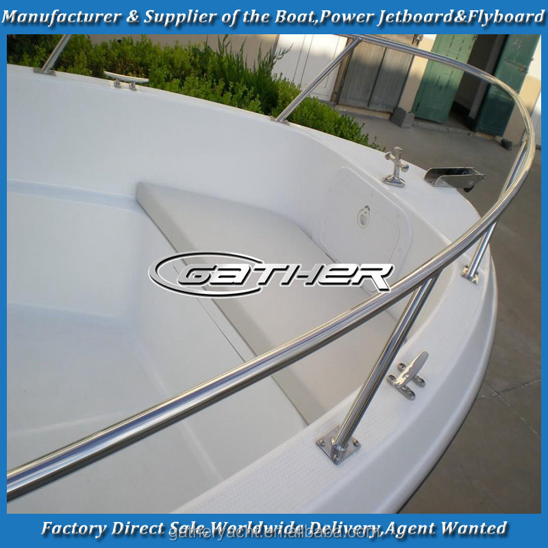 Gather factory supply 17ft/5m motor boat with engine
