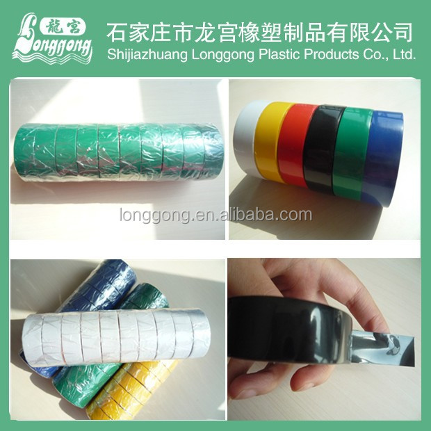 130mic*17mm'*10Yards wire harness pvc electrical insulation tape