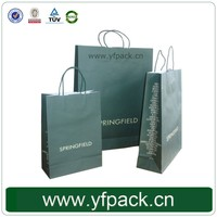 China Online Shopping Supplier Paper Gift Bag/Bags