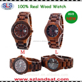 2015 hot sale bamboo wood watches BW0003M