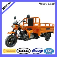 SBDM China Popular Tricycle Three Wheel Motorcycle