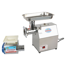 150 kg/h High efficiency meat grinder price for fish chicken beef