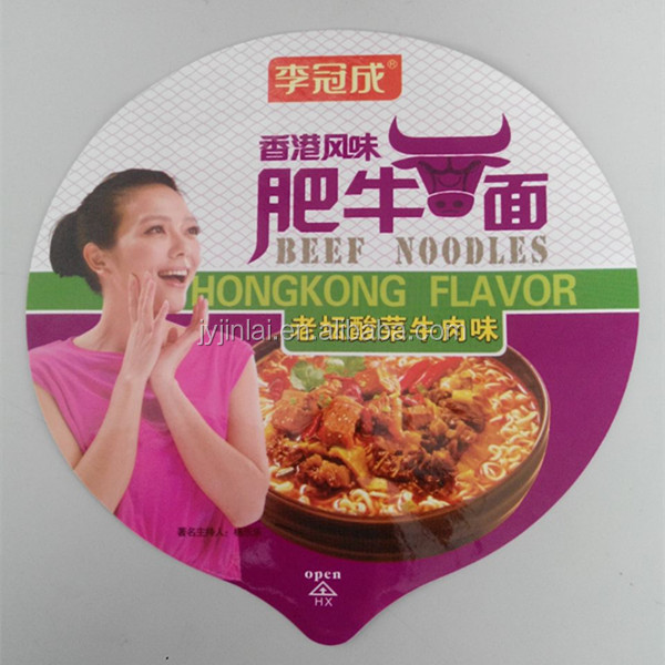 Customized instant noodles seal lid