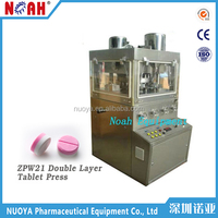 ZPW21 Double Layer Rotary Tablet Press