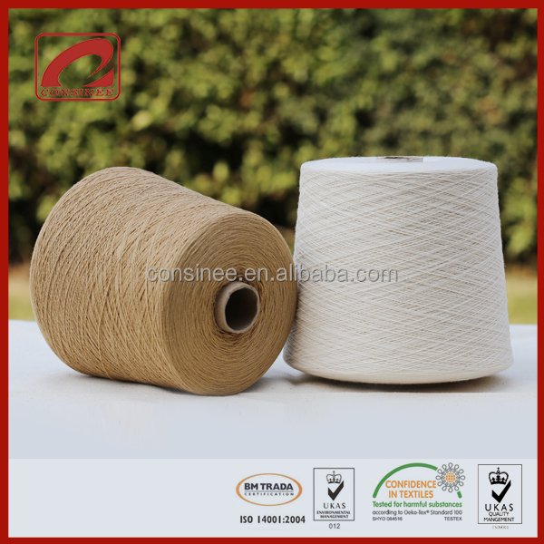 Consinee luxury various natural fiber cashmere wool yak stocklot yarn for sale