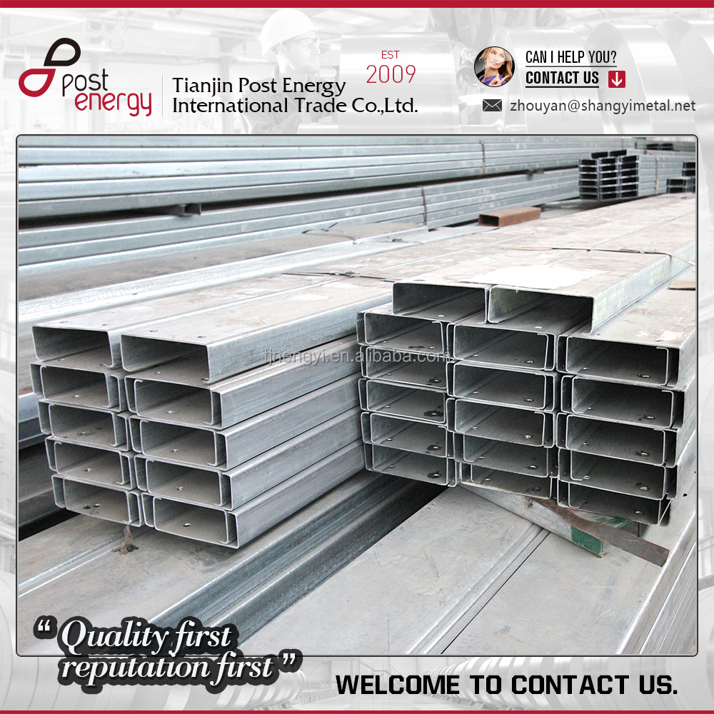 Excellent quality Cheapest c channel steel dimensions